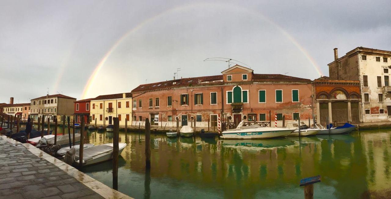 Murano Rainbow